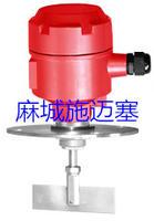 阻旋式堵煤開關RBH-4輕便易安裝