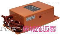 永磁安全門裝置器YQMS-15/T1額定回路電壓110-380V