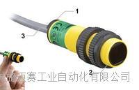 光電傳感器DR-20N-8M運用廣泛