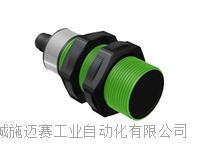 宜科|漫反射光電傳感器SH229-D100DPK/DC24V常開