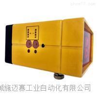 紅外防撞儀/QF-10ML/電源AC220V功能說明 LH60-D80-L1