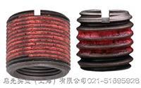 塗膠螺套 上海塗膠螺套公司,上海塗膠螺套批發