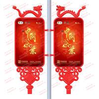 中国龙灯杆灯箱 RZ-LX1020