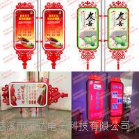 中国结广告牌
