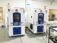 高低溫箱 PR-GD-408S