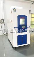 電池防爆高低溫試驗箱 PR-FBGD-225F