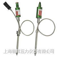 天津环保型压力传感器 熔体幸运飞艇app