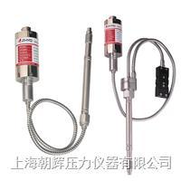 高温熔体压力传感器销售