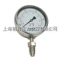 浙江標準型衛生隔膜壓力表