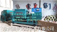 混凝土试验用搅拌机 HJW-60型