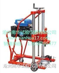 10马力雅马哈动力沥青钻孔取芯机 HZ-20型