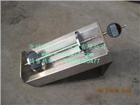 补偿式混凝土收缩膨胀率测定仪 BCL-355型