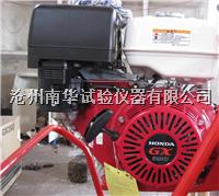 本田动力混凝土路面钻孔取芯机 HZ-20型