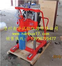 混凝土钻孔取芯机生产厂家 HZ-15/20型