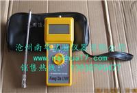 土壤含水率测定仪 ST-2型