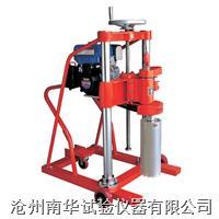 混凝土钻孔取芯机(雅马哈机器) HZ-20型
