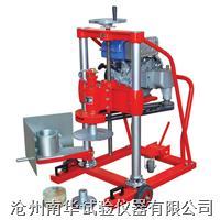 混凝土钻孔取芯机(多功能) HZ-20型