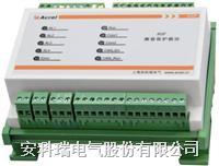 安科瑞AGP100風力發電保護模塊 AGP100