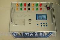 三回路直流電阻測量儀