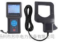 大鉗口多功能電力變壓器鐵芯接地電流分析儀