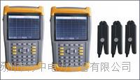 無線遠距離遙測六路差動保護接線分析儀