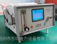 六氟化硫精密露點儀
