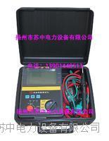 絕緣電阻測量儀