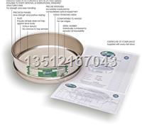 試驗篩|標準篩|分析篩|測試篩 125 mm - 20 µm