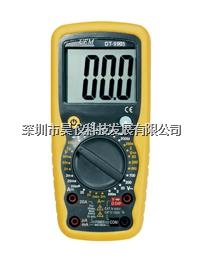 AT-9995 帶RS232無線傳輸接口的專業汽車數字萬用表AT-9995