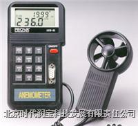 风速风量计  AVM05/AVM07