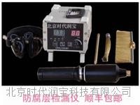 D电火花检漏仪 DHJ-8A