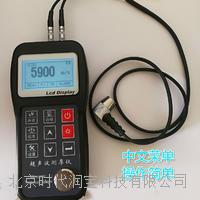 北京时代超声波测厚仪 TT130A