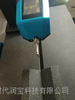 表面粗糙度仪  TR200