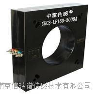 CHCS-LF160系列閉環高精度霍爾電流傳感器