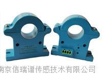 CHCS-KY25系列交流電流傳感器 CHCS-KY25