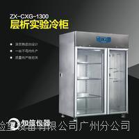 上海知信層析實驗冷柜