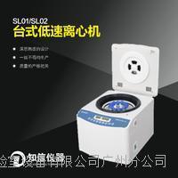 上海知信 SL01型臺式低速離心機