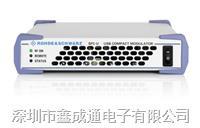 USB 緊湊型調制器 SFC-U