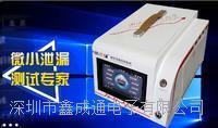 高低壓氣體檢測儀 防水防氣檢測儀