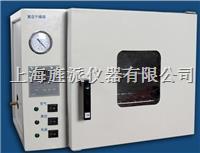真空幹燥箱 DZF-6020
