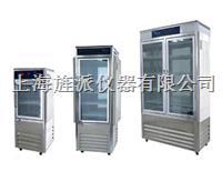生化培養箱 SPX-150