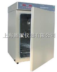 隔水式培養箱 GHP-9050