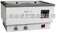 磁力攪拌恒溫水浴鍋 EMS-10