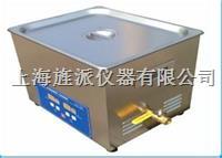 數顯超聲波清洗機 Jipads3-120B