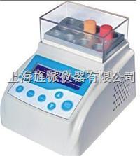 生物指示劑培養器 Jipads-80