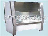 生物安全櫃廠家 BHC-1300A2