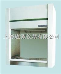 超淨工作台 VD-850