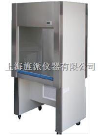 上海超淨工作台 HS-1300-U