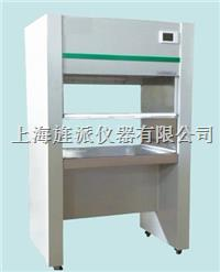 超淨工作台價格 SW-CJ-1D