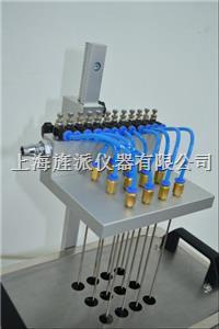 可調氮氣吹幹儀 可調氮氣吹幹儀12孔 可調氮氣吹幹儀廠家